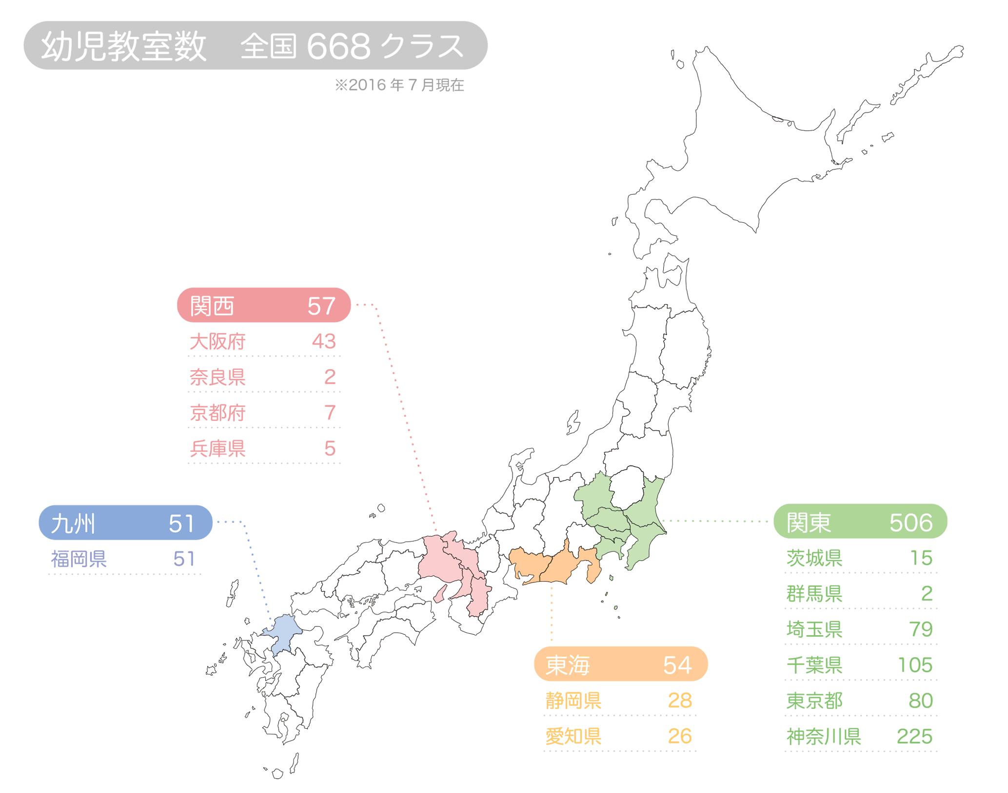 kaisya-gaiyou-map